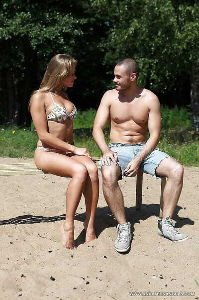 Rounded young enjoys fervent anal invasion in the forest